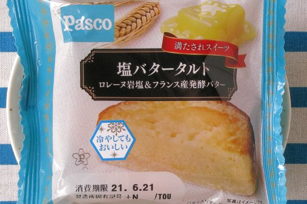 Pasco「塩バタータルト」
