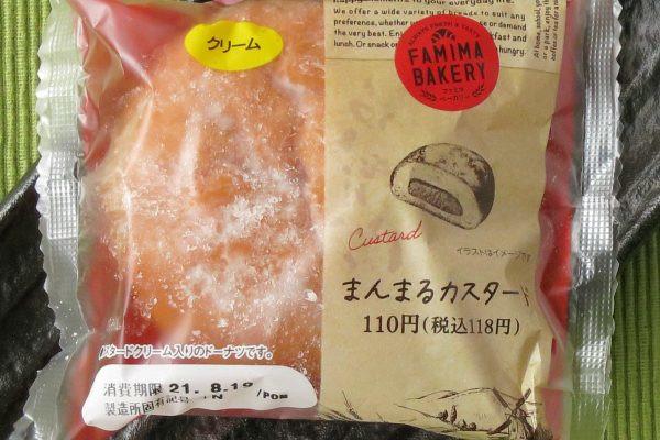 カスタードクリームを入れた生地に粉糖をまぶしたボリューム感あるドーナツ。