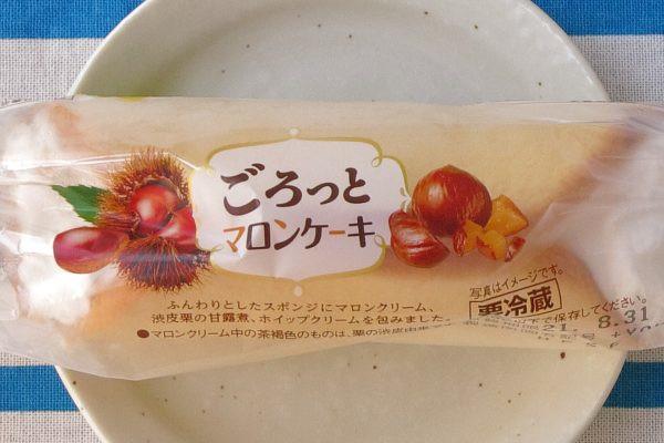 ヤマザキ「ごろっとマロンケーキ」
