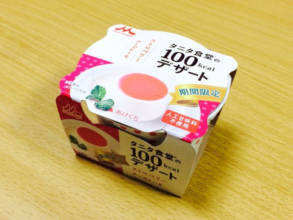 try-eat_18591-2
