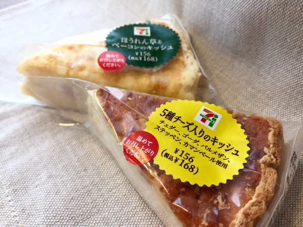 try-eat_28911-1