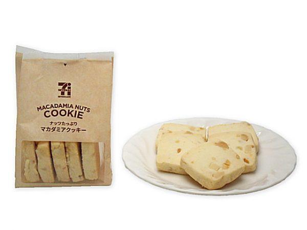 クッキー(ビスケット)おすすめランキング!セブンプレミアム『セブンカフェ ナッツたっぷり マカダミアナッツクッキー』