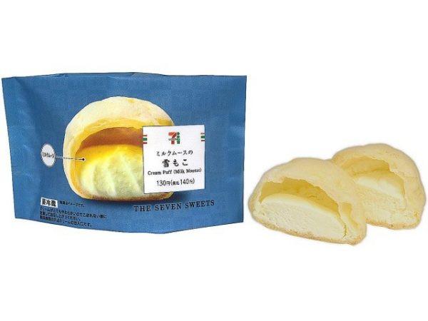 """バニラがほのかに香るミルクムースを詰めた、雪をイメージした""""もこ""""新作。"""