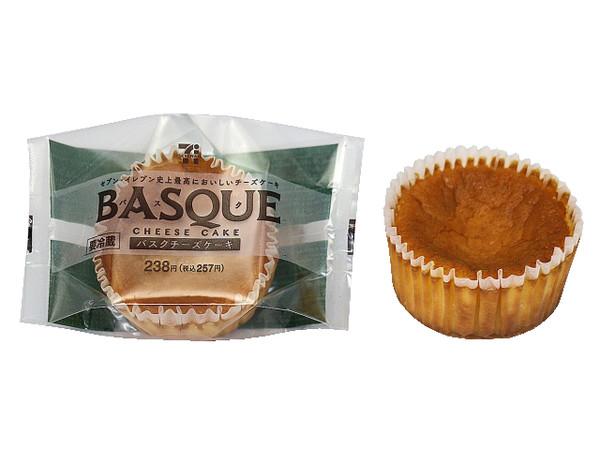 バスクチーズケーキ セブン