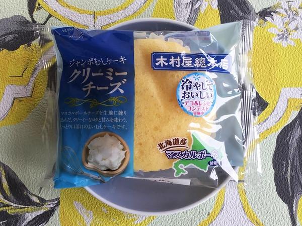 木村屋 ジャンボむしケーキ クリーミーチーズ 袋1個