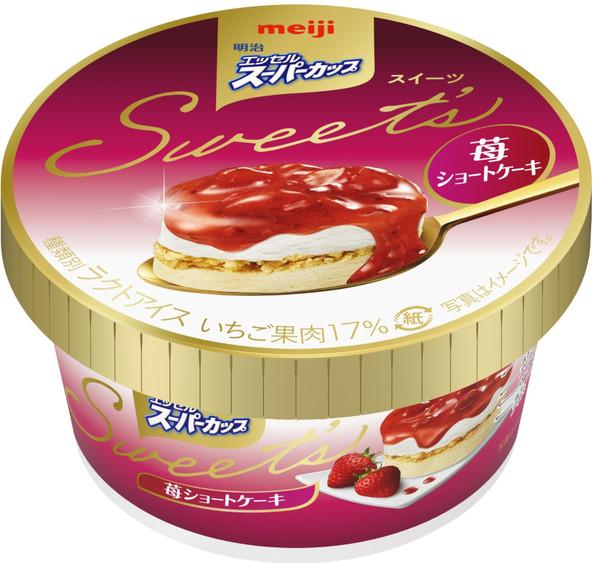 明治 エッセル スーパーカップ Sweet's 苺ショートケーキ