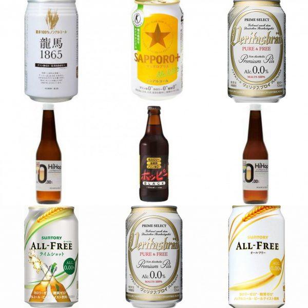 ノンアルコールビールおすすめランキング !人気の種類をまとめてチェック!