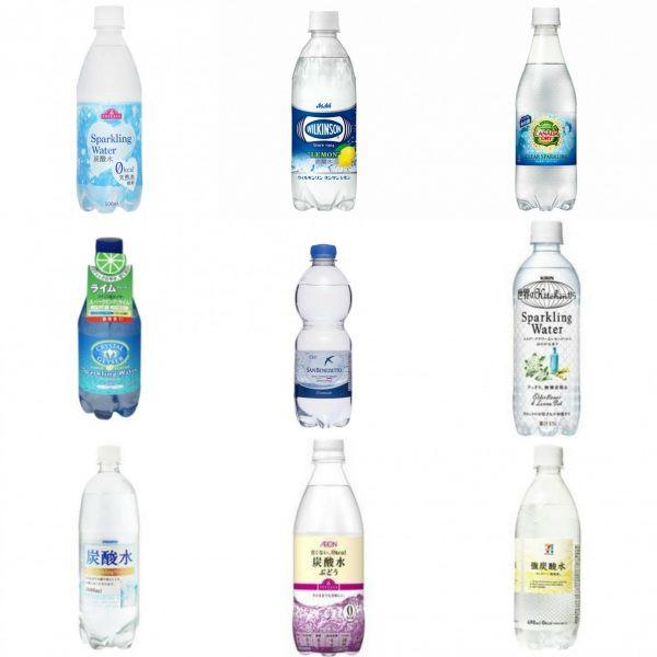 炭酸水おすすめランキング!カロリーなどの成分もチェック!