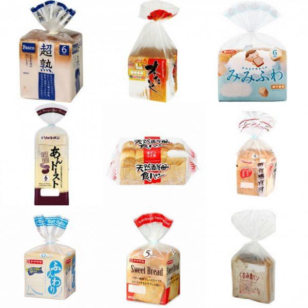 食パン美味しいランキング!人気でおすすめの種類を完全ガイド