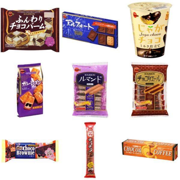 ブルボンおすすめお菓子ランキングBEST20!クチコミで人気お菓子を発表!