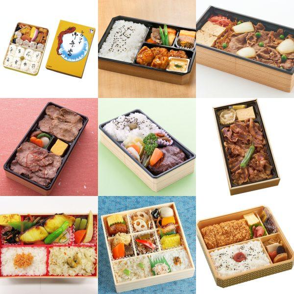 品川駅お弁当おすすめランキング!売り上げ人気BEST10を発表!