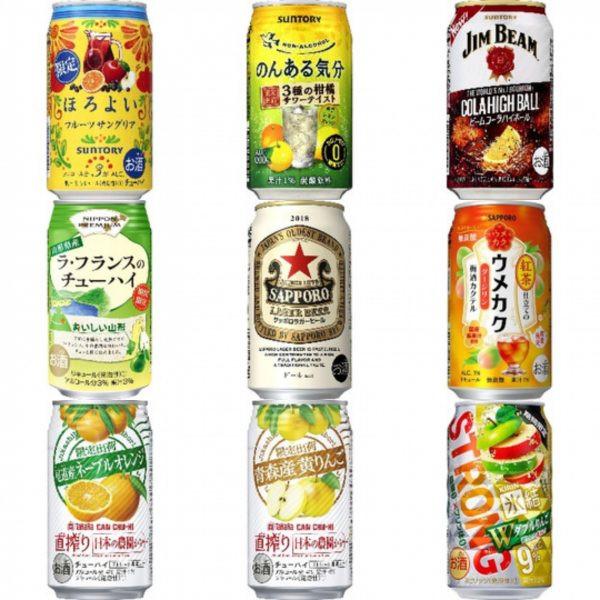 アルコール9選