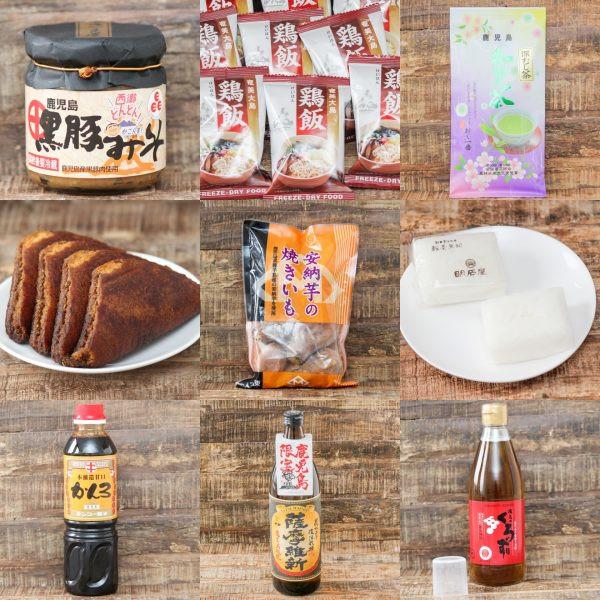 鹿児島お土産ランキング人気BEST10!おすすめの美味しいお土産を発表!