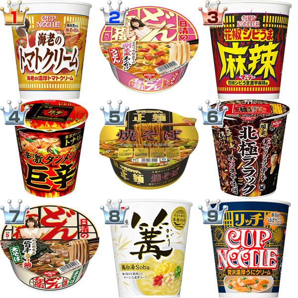 カップ麺おすすめランキングBEST18!