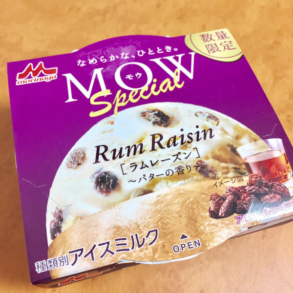 """MOW""""スペシャルラムレーズン"""