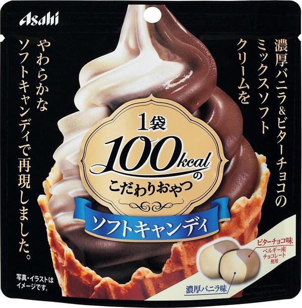 アサヒ 1袋100kcalのこだわりおやつ 濃厚バニラ&ビターチョコ