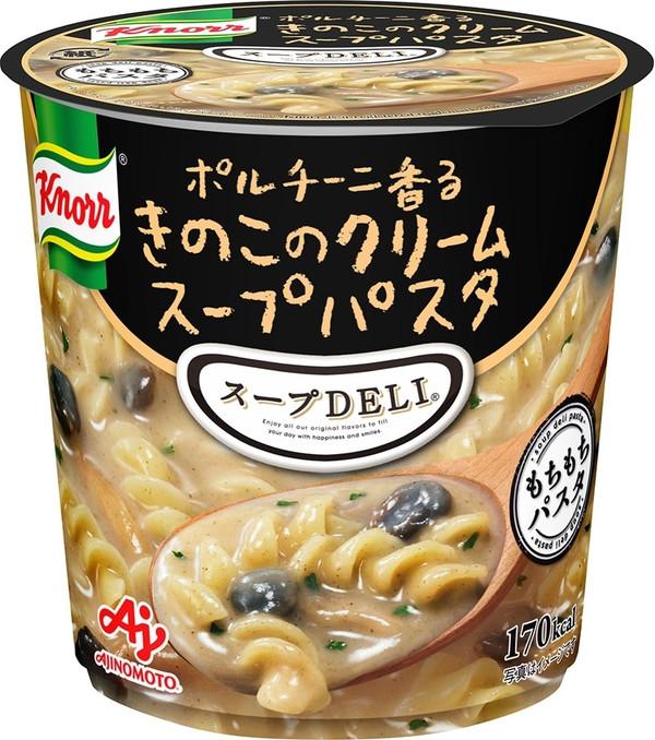 クノール スープDELI ポルチーニ香るきのこのクリームスープパスタ カップ43.5g