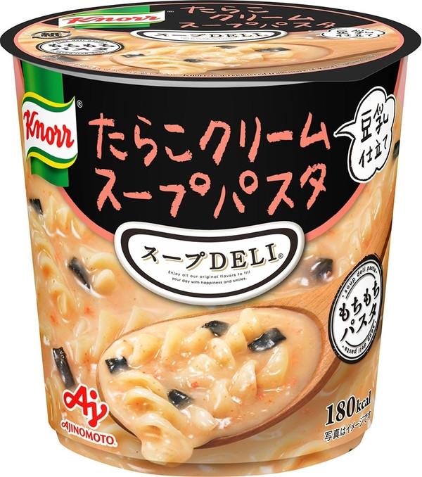 クノール スープDELI たらこクリームスープパスタ 豆乳仕立て カップ44.6g