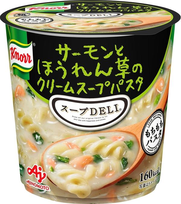 クノール スープDELI サーモンとほうれん草のクリームスープパスタ カップ39.9g