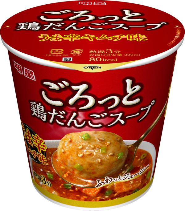 明星食品 ごろっと鶏だんごスープ うま辛キムチ味 カップ17g