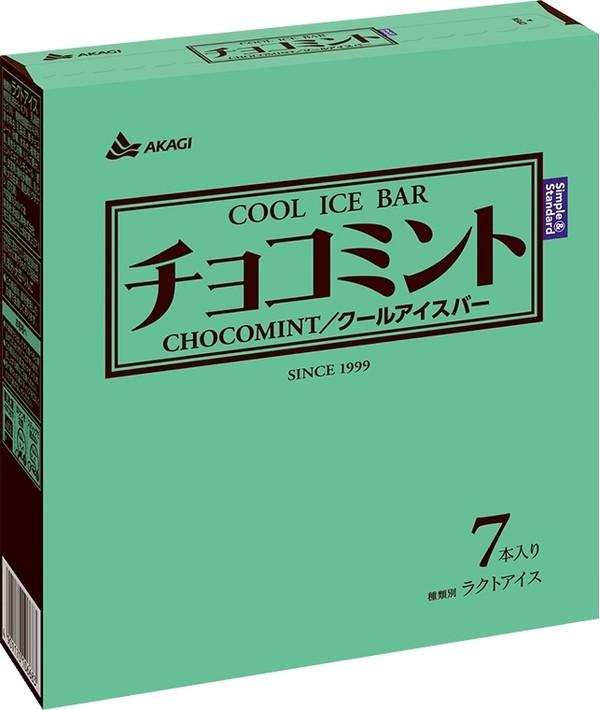 赤城 チョコミント 箱63ml×7