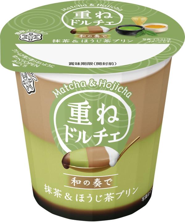 雪印メグミルク 重ねドルチェ 和の奏で 抹茶&ほうじ茶プリン カップ120g