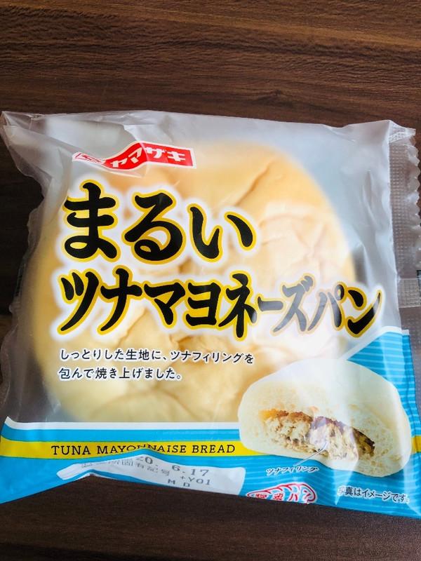 ヤマザキ まるいツナマヨネーズパン 袋1個