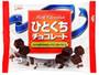 CGC ひとくちチョコレート 袋170g